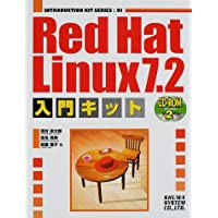 Red Hat Linux7.2入門キット (INTRODUCTION KIT SERIES)