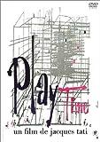 プレイタイム ( 新世紀修復版 ) [DVD] 画像
