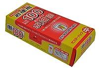 三菱アルミニウム キッチン ポリ袋 ミスターパック ポップアップ式 透明 幅25×高さ35cm マチ付 1枚1枚スムースに取り出せる 100枚入