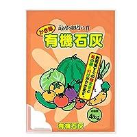 酸度の調整に!! かき殻有機石灰 4kg 3袋セット 〈簡易梱包