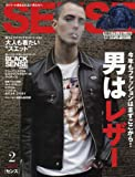 SENSE(センス) 2017年 02 月号 [雑誌]