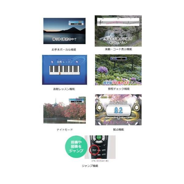 オン・ステージ パーソナルカラオケ(シングル)...の紹介画像6