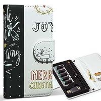 スマコレ ploom TECH プルームテック 専用 レザーケース 手帳型 タバコ ケース カバー 合皮 ケース カバー 収納 プルームケース デザイン 革 英語 クリスマス トナカイ 012507