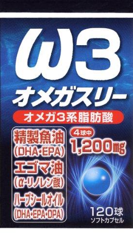 ユウキ製薬 オメガスリー(ω3) 30-40日分 120球...