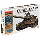 1/48 リモコンタンク No.4 AMX30