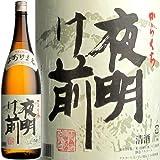 夜明け前 からくち【レギュラー酒】1800ml