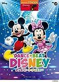 STAGEA ディズニー (7~6級) Vol.13 ダンス・ビート・ディズニー