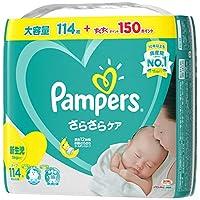 【テープ 新生児サイズ】パンパース オムツさらさらケア (5kgまで)114枚 【Amazon限定品】