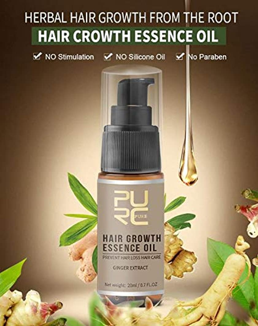 これら切り刻むタウポ湖20ml PURC Fast Hair Growth Essence Oil Hair Loss Treatment 20ml PURCファストヘアグロースエッセンスオイル脱毛トリートメント