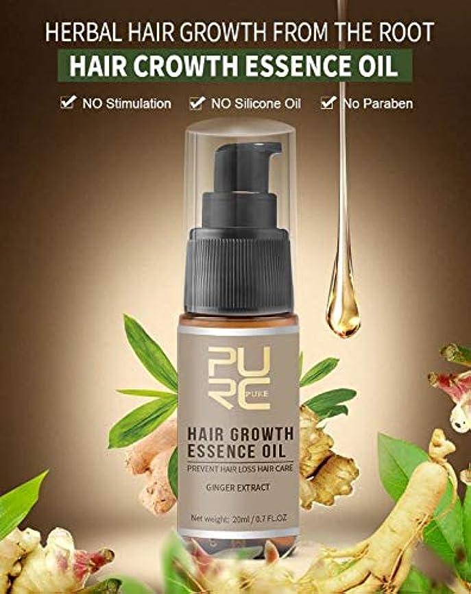 チーターバングラデシュ姿を消す20ml PURC Fast Hair Growth Essence Oil Hair Loss Treatment 20ml PURCファストヘアグロースエッセンスオイル脱毛トリートメント