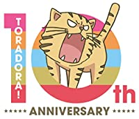 【Amazon.co.jp限定】トラドラ!  Complete Blu-rayBOX 【初回限定版】(オリジナルアクリルカレンダー付)