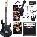 エレキギター ヤマハ PACIFICA120H マーシャルアンプ Marshall MG10CF 付属 入門15点セット 教則DVD付 初心者セット ハムバッキング トレモロレス (BL)