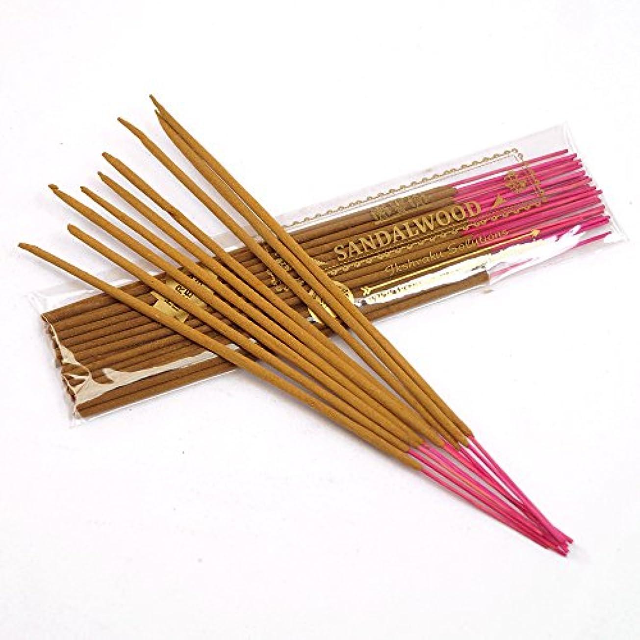 最悪電圧悲惨Sandalwood Incense Sticks 250