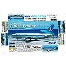 1/100 L-1011トライスターANA (モヒカンジェット)