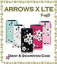 ARROWS X LTE F-05D docomo 対応 デイジー スワロフスキー ラインストーン ジェリーケース ブラック(アローズx F-05D ドコモ)スマホ カバー スマホケース 携帯カバー microusb ケーブル 充電器 対応 ケース