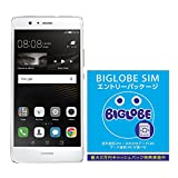 Huawei P9 LITE SIMフリースマートフォン (ホワイト)  & BIGLOBE SIM エントリーパッケージ 最大 20,000円キャッシュバック
