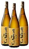 【芋焼酎】鹿児島県 西酒造 25度 富乃宝山 1.8L 3本組
