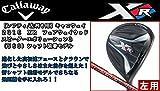 Callaway(キャロウェイ) 【レフティ/左利き用】 XR16 フェアウェイウッド Speeder 569 EVOLUTIONⅢ カーボンシャフト装着モデル 左利き用 (番手(W#3), FLEX-R)