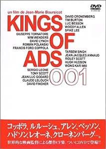 KINGS OF ADS 001 [DVD]