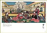 浮世絵に見る 江戸の食卓 画像