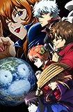 銀魂' 09(完全生産限定版) [DVD]
