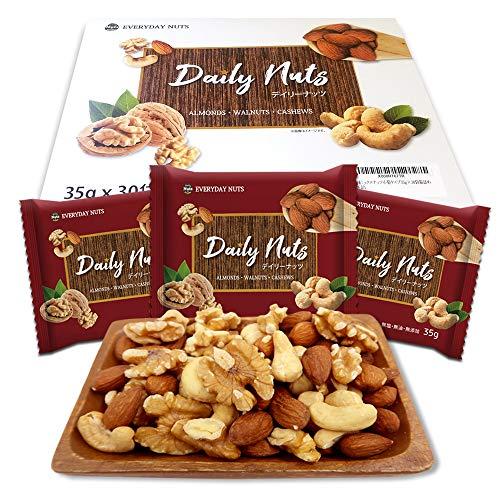 小分け 3種ミックスナッツ 便利な小袋タイプ 35g×30袋 アーモンド カシューナッツ くるみ 個包装 箱入り ノンオイル 無塩