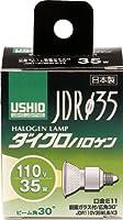 ELPA ダイクロハロゲン 35W形 E11 広角 G-251H (JDR110V35WLW/K3)
