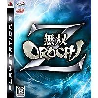 無双OROCHI Z - PS3