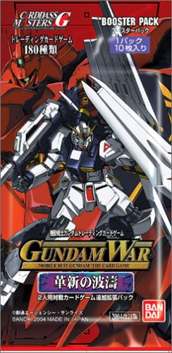 GUNDAM WAR 第7弾 革新の波濤 ブースター BOX