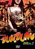 ZUM ZUM vol.2 [DVD]