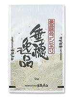 米袋 雲龍和紙 真空 コシヒカリ 垂穂逸品 5kg 1ケース(500枚入) VK-0010