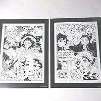 劇場版『鬼滅の刃 兄妹の絆』入場者特典 1コマ漫画イラストボード 全2種