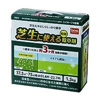 芝生に使える除草剤 1.5kg 1.5kg