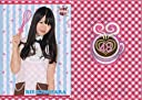 AKB48 CAFE&SHOP限定 A5 クリアファイル 北原里英 (エプロン) 単品 AKS