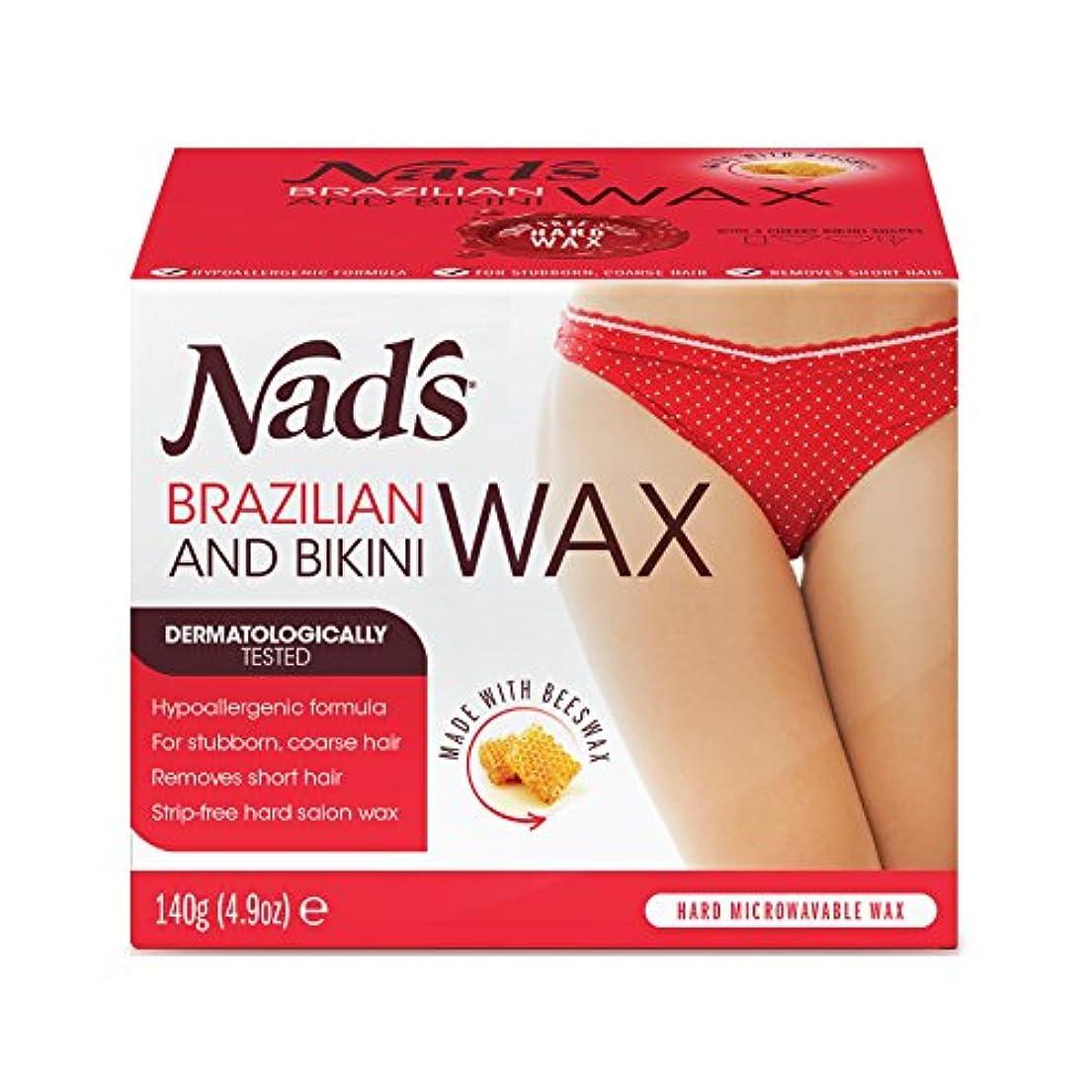 爵推測する世辞NAD'S ブラジリアンビキニ&ワックス4.9オズ(2パック) 2パック
