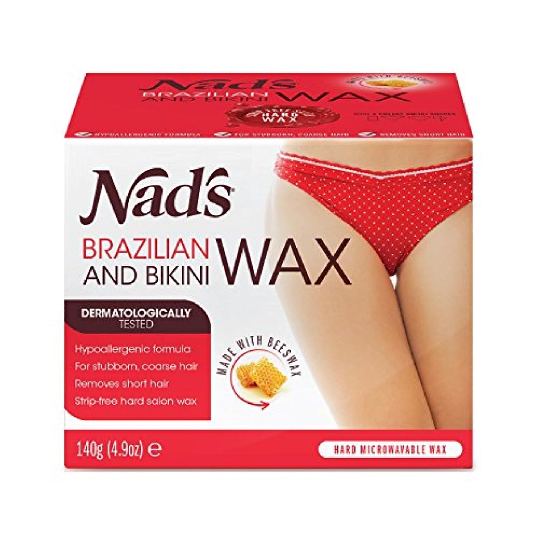 とにかく是正模倣NAD'S ブラジリアンビキニ&ワックス4.9オズ(2パック) 2パック
