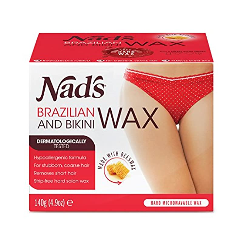 和らげるランデブーお気に入りNAD'S ブラジリアンビキニ&ワックス4.9オズ(2パック) 2パック