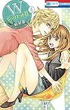WジュリエットII 4 (花とゆめコミックス)
