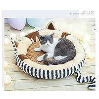 ペットハウス 猫ベッド 犬ハウス ドーム型 室内用 犬猫 ソファ 猫ソファー マット付き 洗える