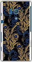 ohama Xperia acro HD SO-03D エクスペリア ハードケース ca628-1 羽 レトロ ポップ クジャク 孔雀 スマホ ケース スマートフォン カバー カスタム ジャケット docomo