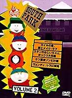 サウスパーク[DVD] VOL.2