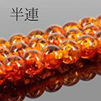 天然石 琥珀(コハク)アンバー人造樹脂【4mm】半連