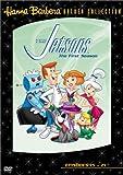 宇宙家族ジェットソン3[DVD]