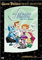 宇宙家族ジェットソン3 [DVD]