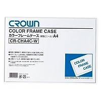 クラウン カラーフレームケース A4 CR-CHA4C-W