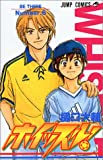 ホイッスル! (Number.6) (ジャンプ・コミックス)