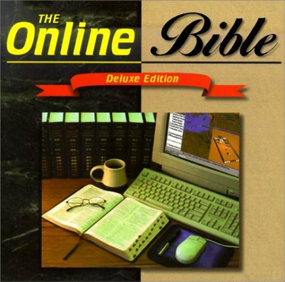 暖炉助言欠乏Online Bible-PR-RV 1989/KJV