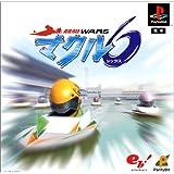 競艇WARS マクル6