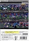 「ワールドサッカー ウイニングイレブン6 ファイナルエヴォリューション」の関連画像