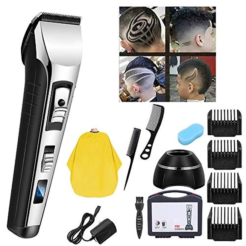 クルー呼びかける業界メンズバリカンシェーバーシェーバー電気理容キットメンズおよびファミリー充電式LEDディスプレイ